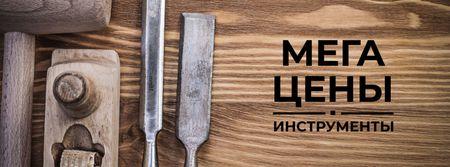 Essential carpenter tools Offer Facebook cover – шаблон для дизайна