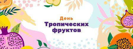 Tropical Fruits Day Announcement Facebook cover – шаблон для дизайна