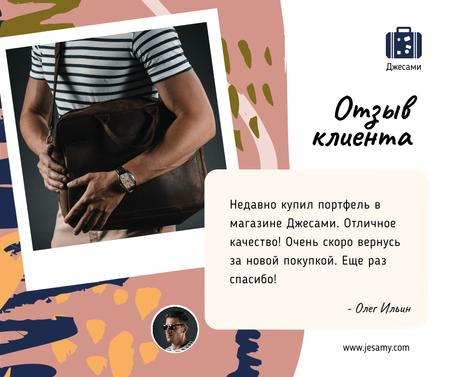 Bag Store Promotion Man carrying Suitcase Facebook – шаблон для дизайна
