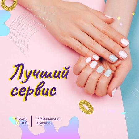 Nail Studio Offer with Manicured Female Hands  Animated Post – шаблон для дизайна