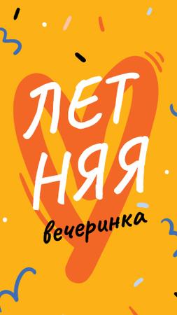Summer Party Announcement with Orange Heart Instagram Story – шаблон для дизайна
