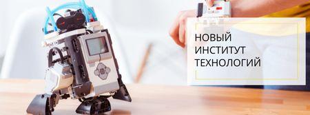 New technologies institute with modern robot Facebook cover – шаблон для дизайна