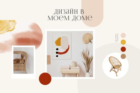Wooden furniture in modern Interior Mood Board – шаблон для дизайна