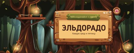 Game Streaming ad with night Forest Twitch Profile Banner – шаблон для дизайна