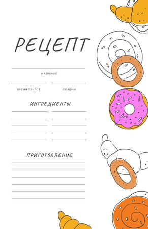 Funny Illustration of Donuts and Croissants Recipe Card – шаблон для дизайна