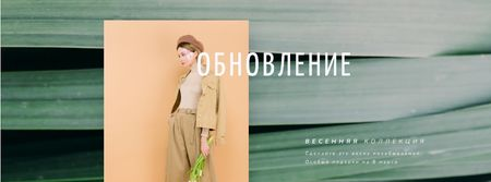 Stylish woman in beige outfit Facebook Video cover – шаблон для дизайна