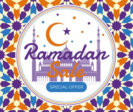 Ramadan Kareem kaleidoscopic frame Facebook – шаблон для дизайна