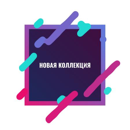 New Collection Ad with Linear geometric frame with moving lines Animated Post – шаблон для дизайна