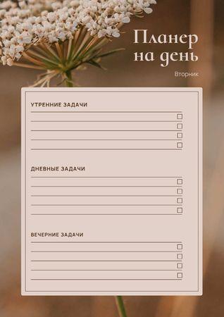 Daily Planner with Wild Flower Schedule Planner – шаблон для дизайна