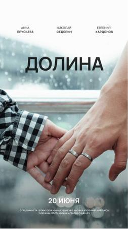 New movie Announcement with Romantic Couple holding Hands Instagram Story – шаблон для дизайна