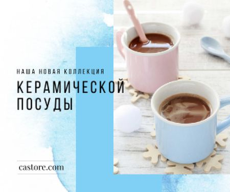 Cafe Ad Cups with Hot Cocoa in Blue Medium Rectangle – шаблон для дизайна