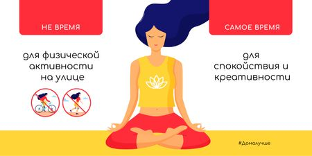 #StayAtHomeChallenge Woman meditating at home during Quarantine Twitter – шаблон для дизайна