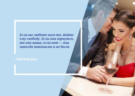 Happy Couple in Restaurant Card – шаблон для дизайна