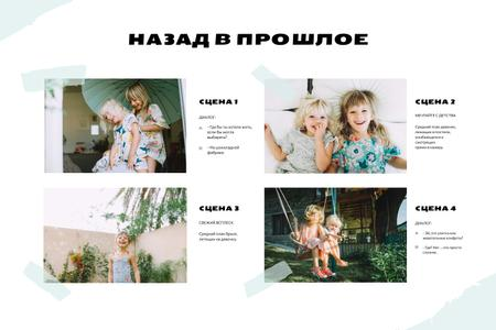 Funny Photos of two little Girls Storyboard – шаблон для дизайна