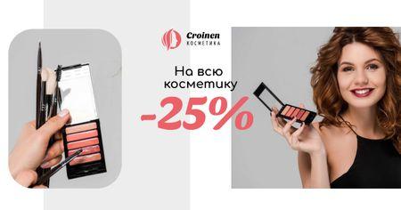Cosmetics Sale with Beautician applying Makeup Facebook AD – шаблон для дизайна