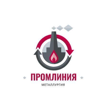 Industrial Company with Plant and Chimney Logo – шаблон для дизайна