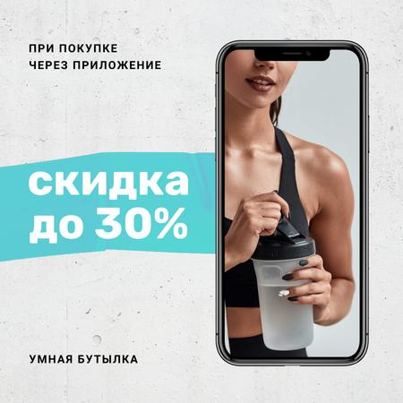 Sportive Woman holding Water Bottle Instagram – шаблон для дизайна
