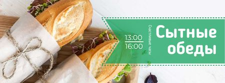 Fresh lunches happy hours Facebook cover – шаблон для дизайна