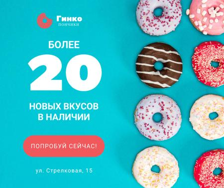 Sweet Colorful Donuts in Rows Facebook – шаблон для дизайна