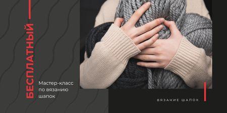 Knitting Patterns Ad with Woman Holding Yarn Skeins Twitter – шаблон для дизайна