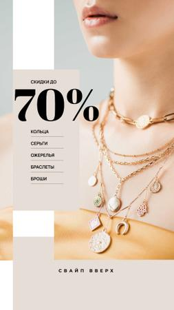 Jewelry Sale Announcement Woman in Necklace Instagram Story – шаблон для дизайна