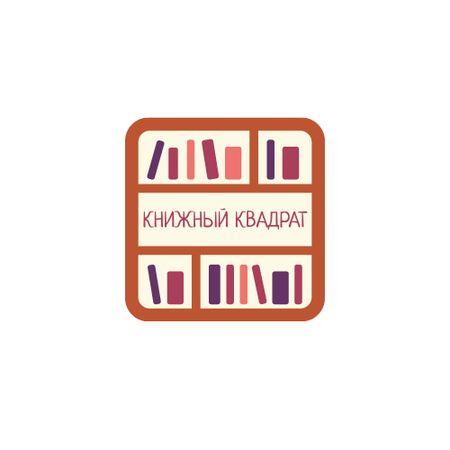 Bookstore Ad with Books on Shelves Logo – шаблон для дизайна