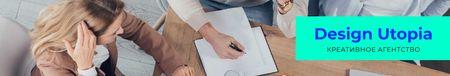 Design Agency Team working in office LinkedIn Cover – шаблон для дизайна