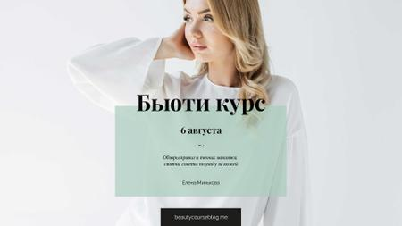 Beauty Course Ad with Attractive Woman in White FB event cover – шаблон для дизайна