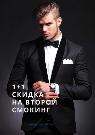 Elegance Quote with Man in Formal Wear Poster – шаблон для дизайна