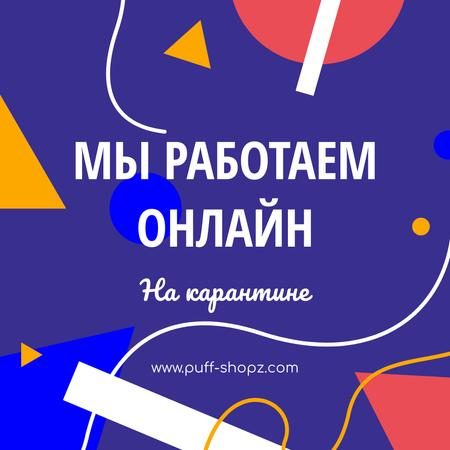 Working Online Quote with colorful geometric figures Instagram – шаблон для дизайна