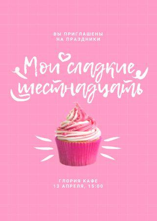 Birthday Party Announcement with Festive Cake Invitation – шаблон для дизайна