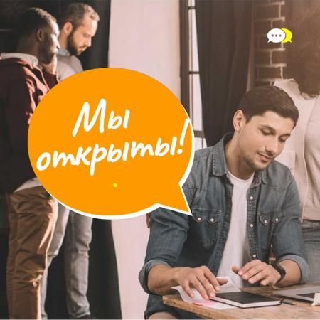 Coworking Ad with chart in Office space Animated Post – шаблон для дизайна