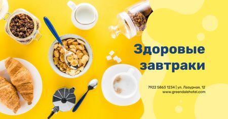 Cafe Offer Healthy Breakfast with Granola Facebook AD – шаблон для дизайна