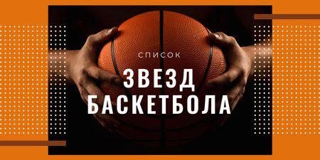 Player holding basketball ball Twitter – шаблон для дизайна