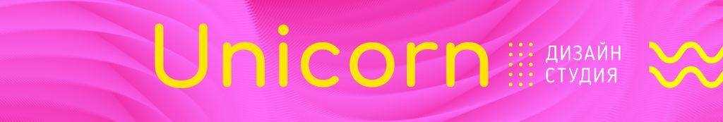 Digital Agency profile in pink LinkedIn Cover – шаблон для дизайна