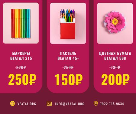 Art equipment and Stationery sale in pink Facebook – шаблон для дизайна