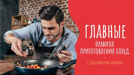 Cooking Tips Man Frying Vegetables Youtube Thumbnail – шаблон для дизайна