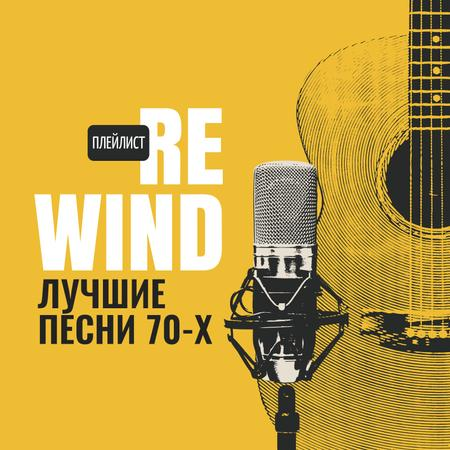 Retro Microphone and Guitar in yellow Album Cover – шаблон для дизайна