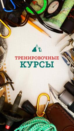 Training Courses Offer with Travelling Kit Instagram Story – шаблон для дизайна