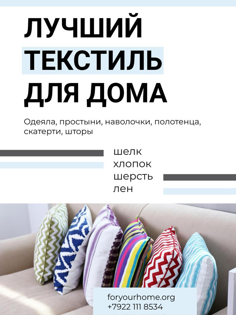 Home Textiles Ad Pillows on Sofa Poster US – шаблон для дизайна