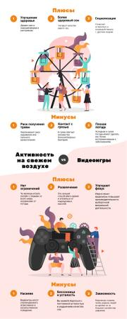 Comparison infographics with Outdoor actiivities and VR Infographic – шаблон для дизайна