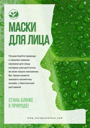 Facial masks with Woman's green silhouette Poster – шаблон для дизайна