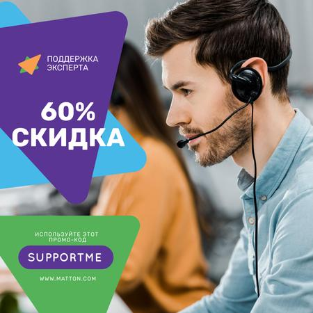 Customers Support Consultant in Headset Instagram AD – шаблон для дизайна