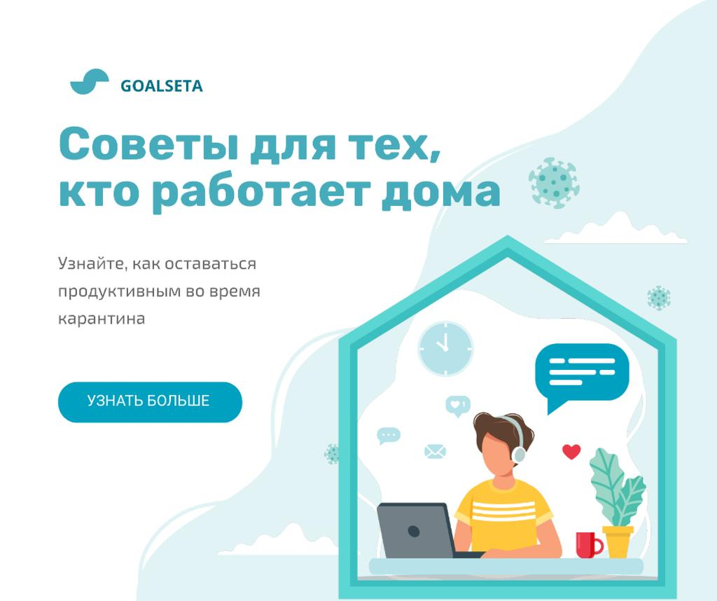 Quarantine concept with Woman working from Home Facebook – шаблон для дизайна