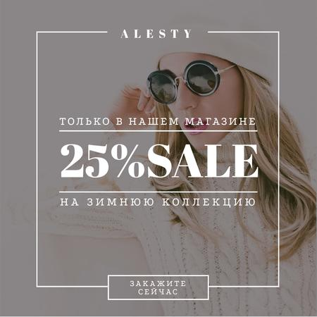 Online order Discount with Stylish Woman Instagram – шаблон для дизайна