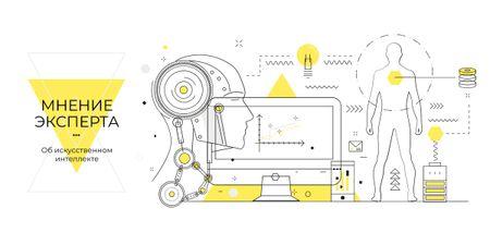 developing robotic technology Image – шаблон для дизайна