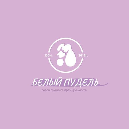 Pet Grooming Salon Ad with Dog Head Icon Logo – шаблон для дизайна