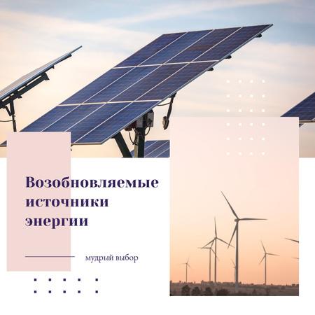 Wind Turbines and Solar Panels Farm Instagram AD – шаблон для дизайна