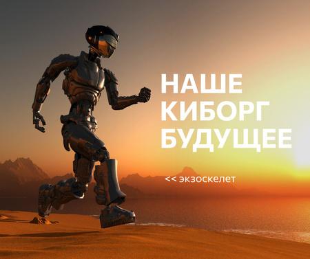 Cyborg in Futuristic World Facebook – шаблон для дизайна