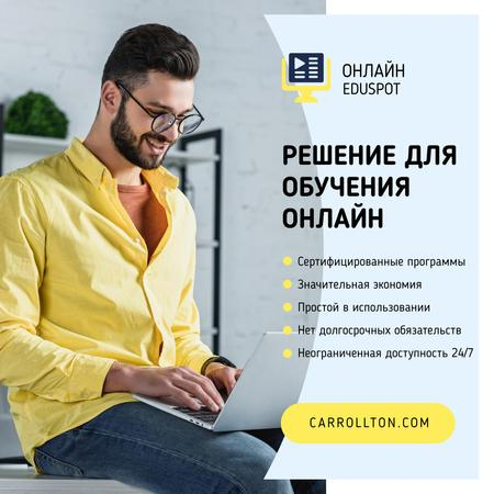 Online Courses Ad Man Typing on Laptop Instagram AD – шаблон для дизайна